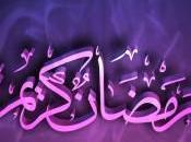 Bonnes vacances Ramadan Karim