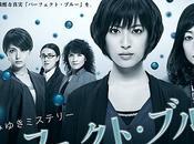 jeune actrice Takimoto Miori (GTO 2012, Ikemen Desu sera...
