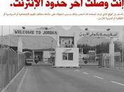 dilemme dictateur (jordanien)