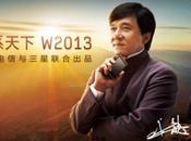 Samsung SCH-W2013 touche rétro prix