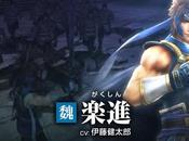 jeux Dynasty Warriors Empires Trailer