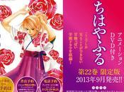 L'anime Chihayafuru OAD, daté Japon