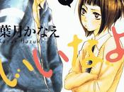 Anime Sukitte love