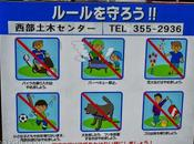 Interdictions dans parc japonais