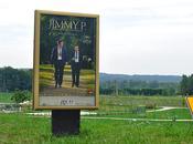 Jimmy (Psychothérapie d'un Indien plaines)