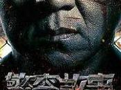 Bande annonce Police Story 2013″ Ding Sheng avec Jackie Chan.