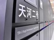 superordinateur plus rapide monde entre service Chine