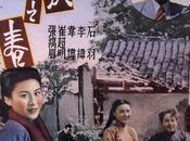 Printemps dans petite ville (Xiao cheng chun)