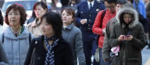 sécurité Japon