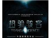 "Teaser ""Transcendence"" Wally Pfister avec Johnny Depp, sortie Avril 2014."