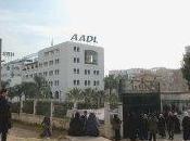 inscrits nouveau programme AADL auront réponse d'ici janvier 2014