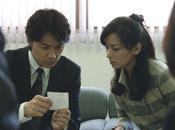 père, fils, Hirokazu Kore-eda