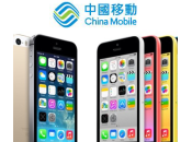 iPhone China Mobile vers guerre subventions Chine