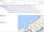 Planifier votre voyage train Japon avec Google