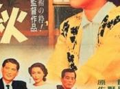 précoce Bakushū, Yasujirō (1951)