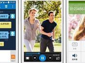 Samsung Galaxy Core Mini pour China Mobile officialisé