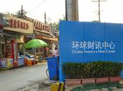Shoot bank dans hutongs beijing 2014