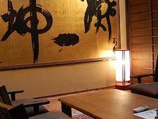Machiya louer Kyoto