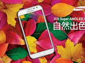 Samsung Galaxy Core officialisé Chine