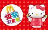 Nouvelle série figurines Hello Kitty 40th chez McDonald's