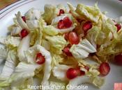Salade chou chinois avec grenade 石榴拌白菜 shíliu báicài
