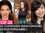chanteuses Francophones plus populaires réseaux sociaux 2015