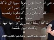 Entrevue avec Président syrien Bachar al-Assad questions.