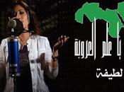ِQue Dieu protège frontières monde arabe