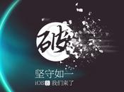 Aucun Jailbreak pour l'iOS