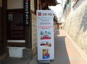 Venez voir village hanok Bukchon