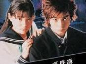 Juvenile Crime (RIP Junko Furuta)