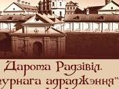 Ouverture l'exposition Marie Castellane château Nesvizh (Biélorussie)