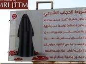 DRESS CODE. Libye: Daesh publie code vestimentaire femmes panneaux