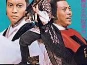 Tigre Jade Yuan (1977)