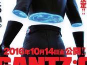 premier trailer pour film GANTZ:O