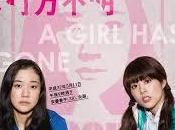 Japanese Girls Never Azumi Haruko yukue fumei, Daigo Matsui (2016)