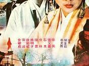 Legend Mountain Shan zhong zhuan King (1979)