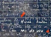 t'aime Paris