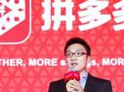 Campagnes Chinoises future acteur e-Commerce Chine