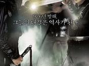 Shadowless sword (2005) ★★★☆☆
